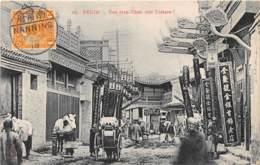 Chine - Pékin / Belle Oblitération -166 - Rue Han Chsé - Cité Tartare - China