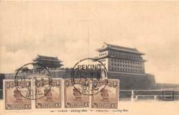 Chine - Pékin / Belle Oblitération -169 - Anding Men - China