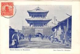 Chine - Shangai / Belle Oblitération -183 - Street Scene In Moukden - China