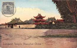 Chine - Shangai / Belle Oblitération -184 - Lungwah Temple - China