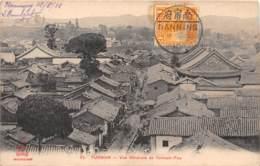Chine - Yunnam / Belle Oblitération - 185 - Vue Générale - China