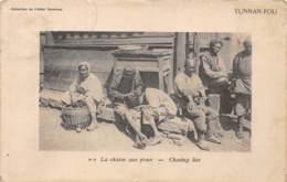Chine - Yunnam / Belle Oblitération - 188 - La Chasse Aux Poux - Beau Cliché Animé - China