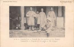 Chine - Yunnam / Belle Oblitération - 189 - Pagode Des 500 Génies - Les Bonzes - Chine