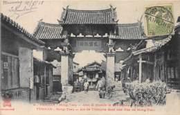 Chine - Yunnam / Belle Oblitération - 193 - Mong Tzeu - China