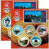 Haiti 2008 Olympic Beijing 3D Sheet Round Stamp MNH - Haiti