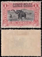 Congo 0046* 1F Carmin H - Congo Belge