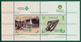 SAUDI ARABIA / Arabie Saoudite 2017 - RIYADH METRO TRAIN 2v M/S Miniature Sheet MNH ** - Railway, Trains - As Scan - Saudi Arabia