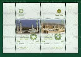 SAUDI ARABIA / Arabie Saoudite 2017 - MADINAH Capital Of ISLAMIC TOURISM 2v M/S Miniature Sheet MNH ** - ISLAM - As Scan - Holidays & Tourism