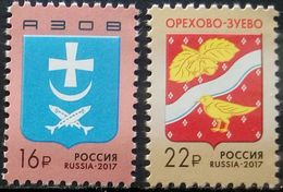 Russia, 2017, Mi. 2450-51, Sc. 7831-32, Coat Of Arms Of Orekhovo-Zuyevo And Azov, MNH - 1992-.... Federation