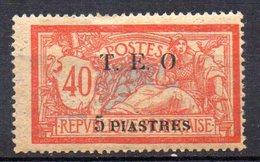 Col10    Syrie  N° 8 Neuf X MH   Cote : 42,00 Euro Cote 2015 - Syria (1919-1945)