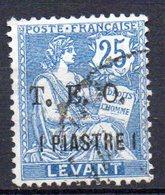 Col10    Syrie  N° 16 Oblitéré  Cote : 1,50 Euro Cote 2015 - Syrie (1919-1945)