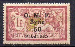 Col10    Syrie  N° 42 Neuf X MH  Cote : 40,00 Euro Cote 2015 - Syria (1919-1945)