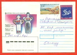 Kazakhstan 1997.Dog.Zodiac Sign.The Envelope Is Really Past Mail. - Kazakhstan