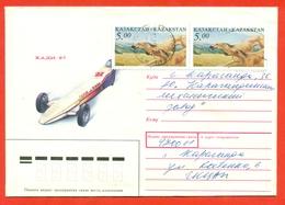 Kazakhstan 1997.Dog.The Envelope Is Really Past Mail. - Kazakhstan