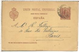 BARCELONA PARIS 1894  TARJETA ENTERO POSTAL SPAIN STATIONERY CARD VARIEDAD UNION FRANCES CON ACENTO - 1850-1931