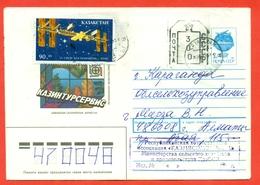 Kazakhstan 1998.Space.The Envelope Is Really Past Mail. - Kazakhstan