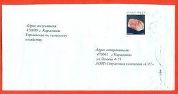 Kazakhstan 1997.Mineral.The Envelope Is Really Past Mail. - Kazakhstan