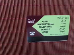 Phonecard QR50 Used Rare - Qatar