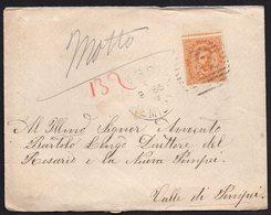 ITALY KINGDOM ITALIA REGNO 1886. REGGIO EMILIA VALLE DI POMPEI LETTERA COVER - Italia