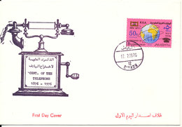 Saudi Arabia FDC 17-7-1976 Telephone Centenary 1876 - 1976 With Cachet - St.Kitts And Nevis ( 1983-...)