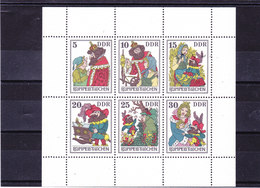 RDA 1976 CONTES Yvert 1869-1874 NEUF** MNH - [6] République Démocratique