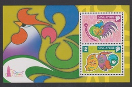 Singapore F05-2S 2005 Year Of The Cock Taipei 2005, Sheetlet Mint Never Hinged - Singapore (1959-...)