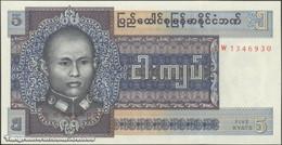 TWN - BURMA 57 - 5 Kyats 1973 Prefix IW UNC - Myanmar