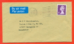 Great  Britain 1997. The Envelope Is Really Past Mail.Airmail. - 1952-.... (Elizabeth II)