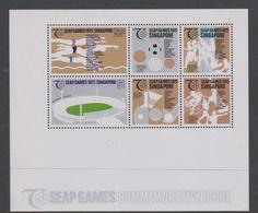 Singapore S73-3M 1973 SEAP Games, Miniature Sheet Mint Never Hinged - Singapore (1959-...)