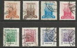 Thailand - 1962 Malaria Eradication Used    Sc 373-80 - Thailand