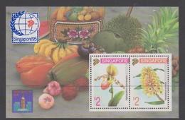 Singapore S94-3M 1994 Singapore'95 Orchids Hong Kong'94, Miniature Sheet Mint Never Hinged - Singapore (1959-...)