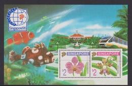 Singapore S95-8M 1994 Singapore 95 Orchids, Miniature Sheet Mint Never Hinged - Singapore (1959-...)