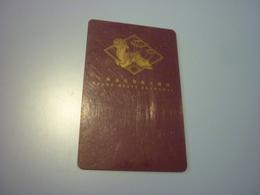 China Shanghai Grand Hyatt Hotel Room Key Card (dragon) - Cartes D'hotel