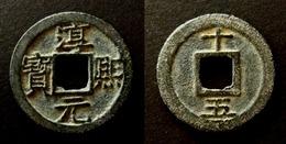 CHINA -  CHUN XI YUAN BAO - 1 CASH - Rev  SHI WU = 15  - SOUTHERN SONG  - SONG DU SUD  - CHINE - China