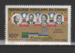 "CONGO ;P.A. N°195 "" - Congo - Brazzaville"