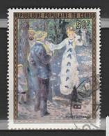 """CONGO ;P.A. N°200 """" LA BALANÇOIRE"""" - Congo - Brazzaville"""