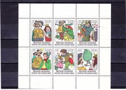 RDA 1977 CONTES Yvert 1951-1956 NEUF** MNH - [6] République Démocratique
