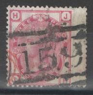Grande-Bretagne - YT 51 Oblitéré - Pl. 15 - 1840-1901 (Victoria)