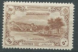Turquie       - Yvert N° 625  *  - Ad 38329 - Unused Stamps