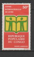 "CONGO ;P.A. N°142 ""ANNÉE INTER DU LIVRE"" - Congo - Brazzaville"