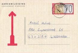 """Nederland - Verhuiskaart """"verhuisdoos""""- Frankeerwaarde 70 Cent - Gebruikt - G58 - Postal Stationery"""