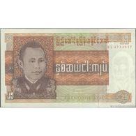 TWN - BURMA 59 - 25 Kyats 1972 Prefix BL AU/UNC - Myanmar