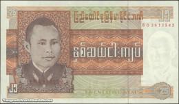 TWN - BURMA 59 - 25 Kyats 1972 Prefix BO AU/UNC - Myanmar