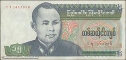 TWN - BURMA 62 - 15 Kyats 1986 Prefix EI AU/UNC - Myanmar