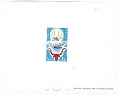 Épreuve De Luxe Tchad - Coton Pêche Antilope - Pêcheur - Chad (1960-...)