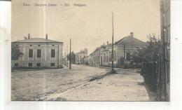 Nils, Hofgasse - Serbia