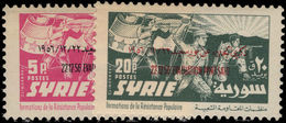 Syria 1957 Evacuation Of Port Said Unmounted Mint. - Syria