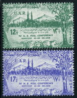 Syria 1958 Regional Conference Unmounted Mint. - Syria