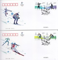 China 2018-32 Olympic Winter Game Beijing 2022-Snow Sports Stamps FDC - Winter 2022: Beijing