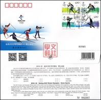 China 2018-32 Olympic Winter Game Beijing 2022-Snow Sports Stamps B.FDC - Winter 2022: Beijing